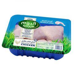 Alyoum Fresh Chicken Whole Legs