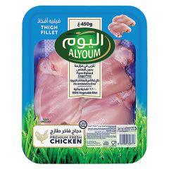 Alyoum Fresh Thigh Chicken Fillet