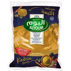 Alyoum Kabsa Flavor Marinated Whole Chicken